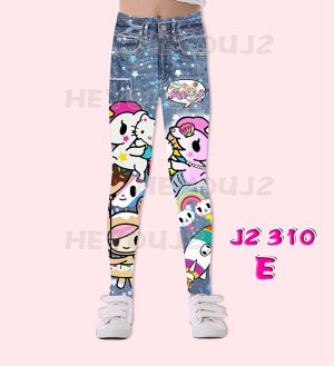 LEGGING PRINTED KITTY AND PONY